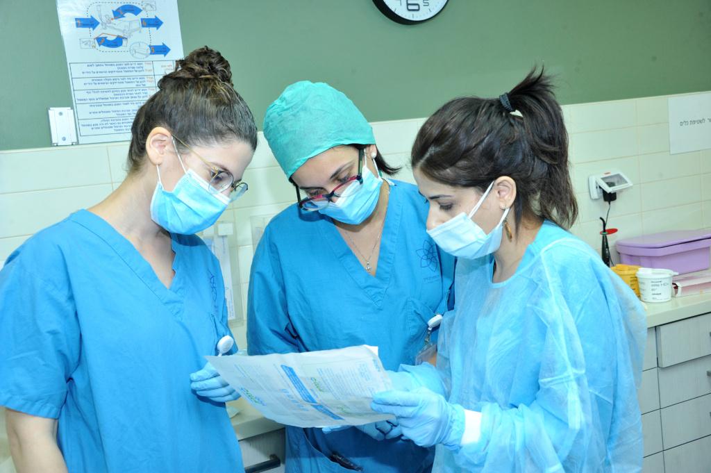 Galilee College of Dental Sciences